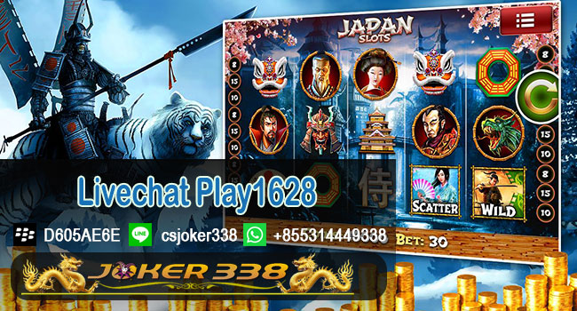 Livechat-Play1628